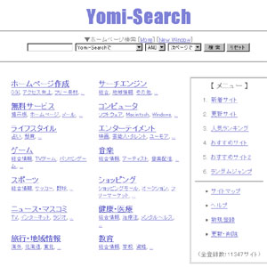 Yomi-Search